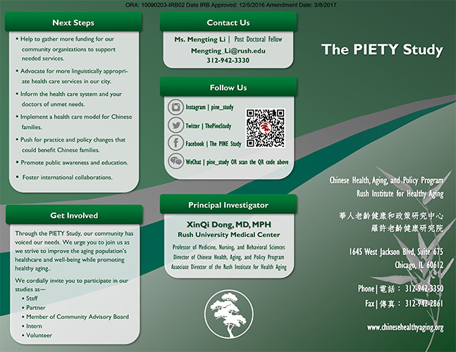 The PIETY Study Brochure Front in English